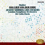 マーラー:交響曲≪大地の歌≫ コリン・ディヴィス