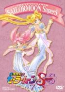 美少女戦士セーラームーンSuperS VOL.7