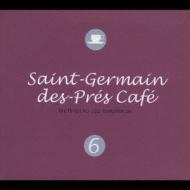 Saint Germain Des Pres Cafe: 6