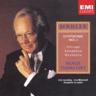 交響曲第1番『巨人』 テンシュテット&シカゴ交響楽団(ライヴ)