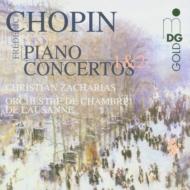 ピアノ協奏曲第1番、第2番 クリスティアン・ツァハリアス、ローザンヌ室内管弦楽団