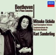 ピアノ協奏曲全集 内田光子(p)、ザンデルリング&バイエルン放送響、コンセルトヘボウ管(3CD)