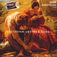 月光、エリーゼのために、ほか アンヌ・ケフェレック