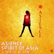 J-wave: Asience Spirit Of Asia
