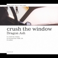 crush the window