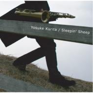 Sleepin Sheep