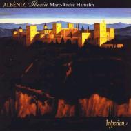 アルベニス:イベリアと後期ピアノ作品集/アムラン(ピアノ)