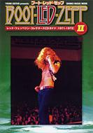 Boot-led-zepp Vol.2: 1971-1972