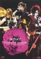 TOUR CPU 2004GHz 〜LIVE at NAKANO SUNPLAZA〜