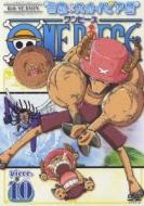 アニメ/One Piece: ワンピース: シックススシーズン: 空島スカイピア篇: Piece.10