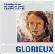 Works For Piano & Orch: Glorieux(P)Eichhorn / Munich Radio O Etc