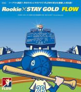 Rookie/STAY GOLD