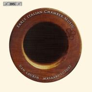 初期イタリア室内音楽〜リコーダーと通奏低音のための作品集 ダン・ラウリン、鈴木雅明(チェンバロ、オルガン)