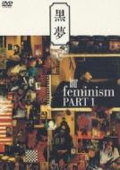 tour feminism PART 1