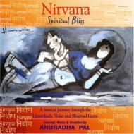 Nirvana: Spiritual Bliss