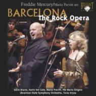 『バルセロナ・ザ・ロック・オペラ』 ブルーノ(vo)クリサ&ウクライナ国立管弦楽団
