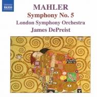 交響曲第5番 ジェイムズ・デプリースト&ロンドン交響楽団