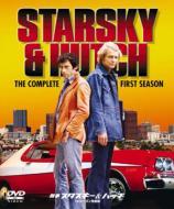 ソフトシェル 海外TVシリーズ::刑事スタスキー&ハッチ1st シーズン完全版