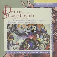 Music For Theatre: Serov / St.petersburg Co