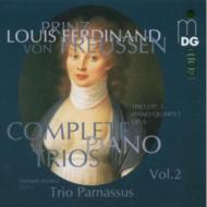 ピアノ三重奏曲全集 第2集 トリオ・パルナッスス