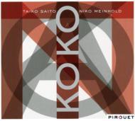 Koko: 胡興
