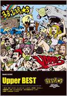 3B LAB.・S/UPPER BEST+BALLADE BEST バンド・スコア