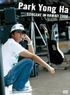 Park Yong Ha CONCERT IN HAWAII 2006