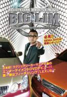 Bro.TOM PRESENTS BIG LIM King of Japanese lux car vol.1 lexus