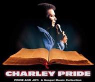 Pride & Joy: A Gospel Music Collection
