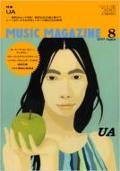Music Magazine: 07 / 8月号