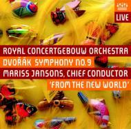 交響曲第9番『新世界より』 ヤンソンス&コンセルトヘボウ(日本語解説付)