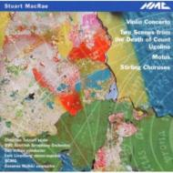 Violin Concerto, Motus, Etc: Tetzlaff(Vn)Volkov / Bbc Scottish So Etc