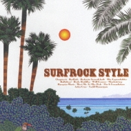 Surfrock: Special Compilation