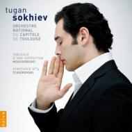 チャイコフスキー:交響曲第4番、ムソルグスキー:展覧会の絵 ソヒエフ&トゥールーズ・キャピトール管弦楽団