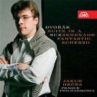弦楽セレナード、幻想的スケルツォ、他 フルシャ&プラハ・フィルハーモニア
