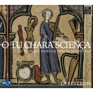 中世の学術にみる音楽芸術の諸相 ラ・レヴェルディ