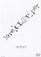love[CLIIIP]per