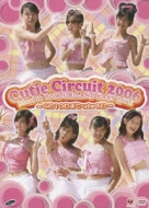 Cutie Circuit 2006 Final in YOMIURILAND EAST LIVE 〜9月10日は℃-uteの日〜