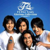 F4 Five Years Glorious Collection