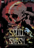 Skull Smash 21st Century〜Behind Yoke System VOL.14