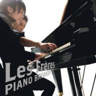 Piano Breaker