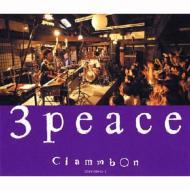 3 peace 〜live at 百年蔵〜
