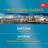 スメタナ:『わが祖国』全曲、ドヴォルザーク:交響曲第9番『新世界より』、他 ビエロフラーヴェク&チェコ・フィル、他(3CD)