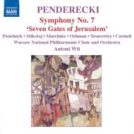 交響曲第7番『イェルサレムの7つの門』 ヴィト&ワルシャワ国立フィル