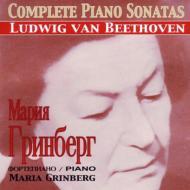 ピアノ・ソナタ全集 マリア・グリンベルク(9CD)