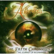 Ereyn Chronicles: Part 1