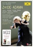 モーツァルト:歌劇『ツァイーデ』、チェルノヴィン:歌劇『アダマ』 ボルトン、カリツケ指揮、グート演出