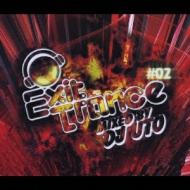 Exit Trance ♯02 MIXED BY DJ UTO