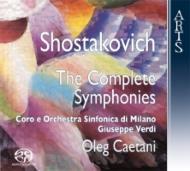 交響曲全集 カエターニ&ミラノ・ジュゼッペ・ヴェルディ交響楽団(10SACD)
