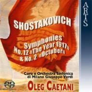 交響曲第2番、第12番 カエターニ&ミラノ・ジュゼッペ・ヴェルディ交響楽団